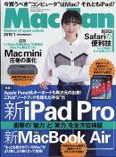 Mac Fan (マックファン) 2019年 01月号 [雑誌]