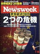 Newsweek (ニューズウィーク日本版) 2019年 1/15号 [雑誌]