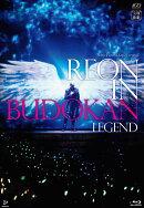 柚希礼音スーパー・リサイタル『REON in BUDOKAN~LEGEND~』【Blu-ray】