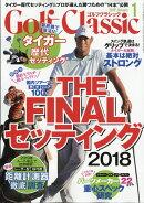 Golf Classic (ゴルフクラッシック) 2019年 01月号 [雑誌]