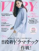 VERY (ヴェリィ) 2019年 01月号 [雑誌]