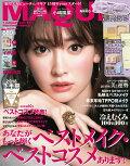 【予約】MAQUIA (マキア) 2019年 01月号 [雑誌]