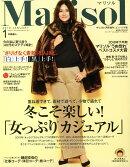 Marisol(マリソル)2019年1月号増刊 コンパクト版 [雑誌]
