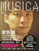MUSICA (ムジカ) 2019年 01月号 [雑誌]
