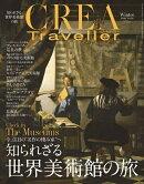 CREA Traveller (クレア・トラベラー) 2019年 01月号 [雑誌]