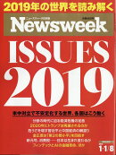 Newsweek (ニューズウィーク日本版) 2019年 1/8号 [雑誌]