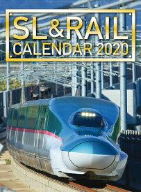 2020 SL&RAILカレンダー