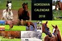 ホースマンカレンダー(2018) ([カレンダー])
