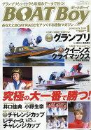 Boat Boy (ボートボーイ) 2019年 01月号 [雑誌]