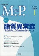 M.P. (メディカルプラクティス) 2019年 01月号 [雑誌]