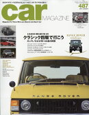 car MAGAZINE (カーマガジン) 2019年 01月号 [雑誌]