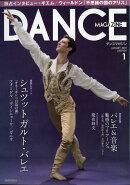 DANCE MAGAZINE (ダンスマガジン) 2019年 01月号 [雑誌]