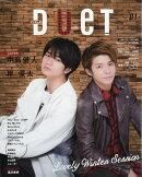 Duet (デュエット) 2019年 01月号 [雑誌]