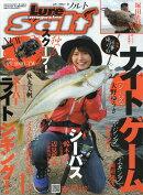 Lure magazine salt (ルアーマガジン・ソルト) 2019年 01月号 [雑誌]