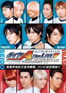 ダイヤのA The LIVE 5【Blu-ray】