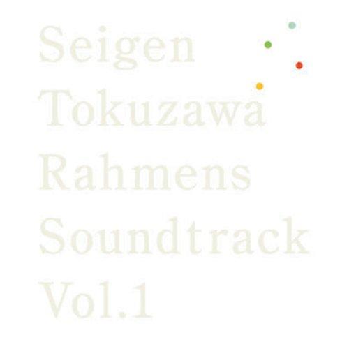 ラーメンズサントラ Vol.1 [ 徳澤青弦 ]