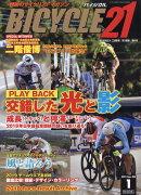 BICYCLE21 (バイシクル21) Vol.184 2019年 01月号 [雑誌]