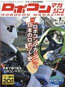 ROBOCON Magazine (ロボコンマガジン) 2019年 01月号 [雑誌]