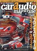 car audio magazine (カーオーディオマガジン) 2019年 01月号 [雑誌]
