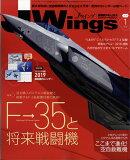 J Wings (ジェイウイング) 2019年 01月号 [雑誌]