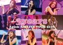 Apink 3rd Japan TOUR 〜3years〜 at Pacifico Yokohama [ Apink ]