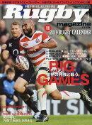Rugby magazine (ラグビーマガジン) 2019年 01月号 [雑誌]
