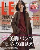 コンパクト版 LEE (リー) 2019年 01月号 [雑誌]