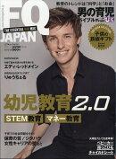 FQ JAPAN (エフキュージャパン) 2019年 01月号 [雑誌]