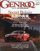 GENROQ (ゲンロク) 2019年 01月号 [雑誌]