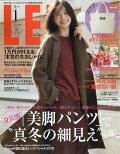 【予約】LEE1月号 [雑誌]