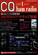 CQ ham radio (ハムラジオ) 2019年 01月号 [雑誌]