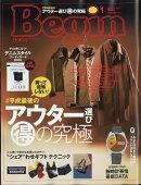 Begin (ビギン) 2019年 01月号 [雑誌]