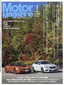 Motor Magazine (モーター マガジン) 2019年 01月号 [雑誌]