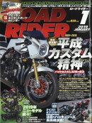 ROAD RIDER (ロードライダー) 2019年 01月号 [雑誌]