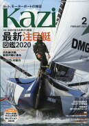 KAZI (カジ) 2020年 02月号 [雑誌]