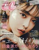 CanCam (キャンキャン) 2020年 02月号 [雑誌]