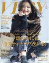VERY (ヴェリィ) 2020年 02月号 [雑誌]