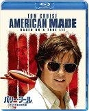 バリー・シール/アメリカをはめた男【Blu-ray】