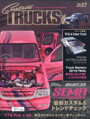 Custom TRUCKS MAG. (カスタムトラックスマグ) 2020年 02月号 [雑誌]
