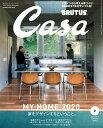 Casa BRUTUS (カーサ・ブルータス) 2020年 02月号 [雑誌]