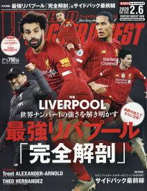WORLD SOCCER DIGEST (ワールドサッカーダイジェスト) 2020年 2/6号 [雑誌]