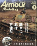 Armour Modelling (アーマーモデリング) 2020年 02月号 [雑誌]