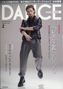 DANCE MAGAZINE (ダンスマガジン) 2020年 02月号 [雑誌]