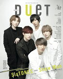 Duet (デュエット) 2020年 02月号 [雑誌]