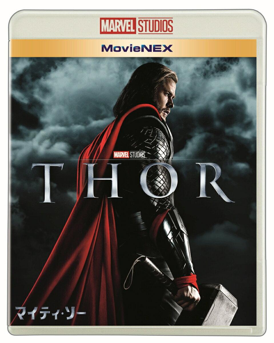 マイティ・ソー MovieNEX(期間限定仕様 アウターケース付き)【Blu-ray】 [ クリス・ヘムズワース ]