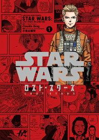 【特典付】STAR WARS /ロスト・スターズ  Volume.1 [ 小宮山優作 ]