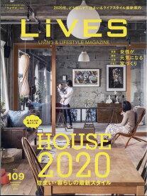 LiVES (ライヴズ) 2020年 02月号 [雑誌]