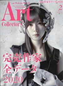 Artcollectors (アートコレクターズ) 2020年 02月号 [雑誌]