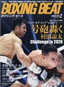 BOXING BEAT (ボクシング・ビート) 2020年 02月号 [雑誌]
