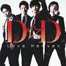 Love Heaven(初回限定A)(CD+DVD)